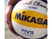 Mikasa VLS 300 strandröplabda - Mikasa Beach